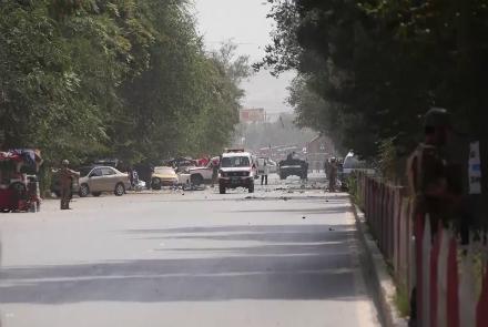 انفجار بمب در افغانستان چندین کشته و زخمی بجاگذاشت
