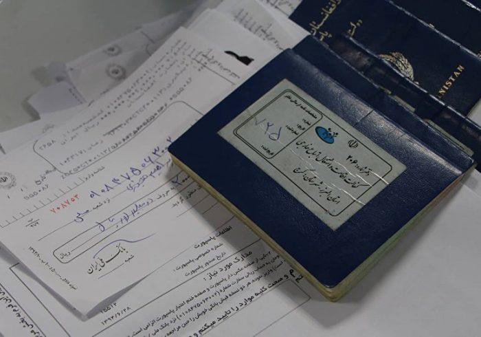 پروژه تثبیت هویت شهروندان و مهاجران افغانستانی به زودی آغاز میشود