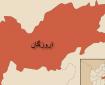 کشته شدن هفت نیروی امنیتی بهشمول فرمانده پولیس «ارزگان خاص» در یک انفجار