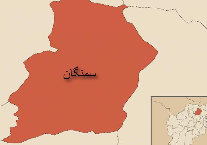 انفجار قوی شهر ایبک سمنگان را لرزاند