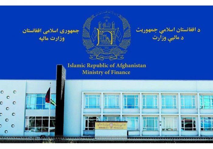 قضیه ممنوعالخروجشدن ۶۸ کارمند وزارت مالیه به کجا رسید؟