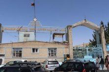 وزارت مالیه خواهان تامین شدن امنیت در گمرک اسلامقلعه شده است