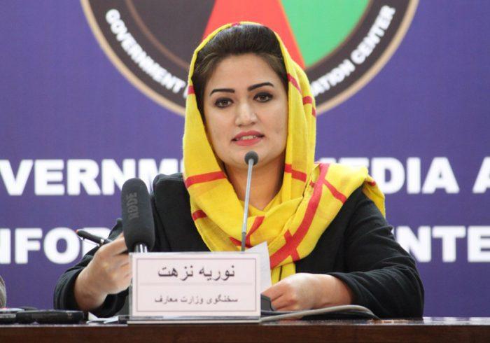 باشندهگان خوست بیش از چهار میلیون افغانی را به معارف کمک کردهاند