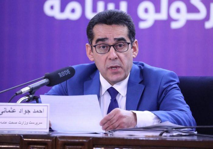 هشدار وزارت صحت به مردم: اشتباه عید فطر را تکرار نکنید