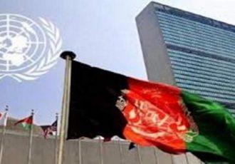 برای ختم بحران در افغانستان باید سرمایه گذاری هدفمند انجام شود