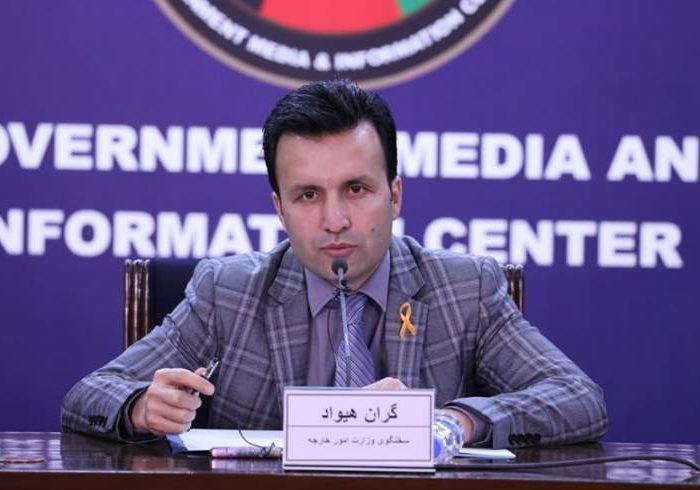 نشست بزرگ به هدف اجماع بینالمللی در مورد صلح افغانستان برگزار میشود
