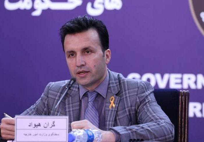 وزارت خارجه: تاهنوز تاریخی برای آغاز مذاکرات بینالافغانی تعیین نشده است