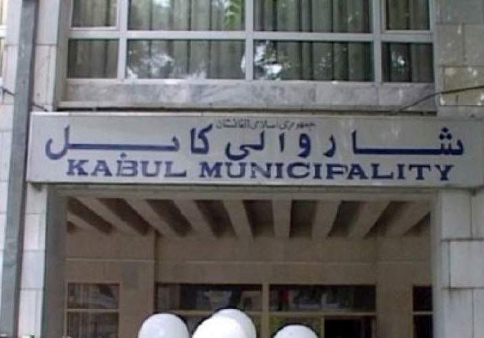 شهرداری کابل گزارش اختلاس ۸۰۰ میلیونی در برنامه توزیع نان خشک را رد کرد