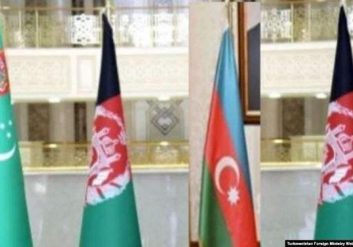 نشست سه جانبه افغانستان، آذربایجان و ترکمنستان امروز برگزار میشود
