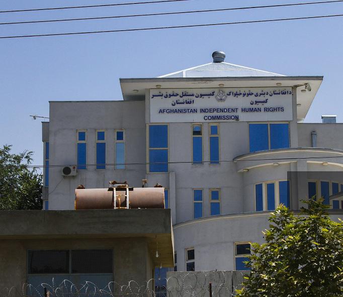 کمیسیون حقوق بشر: راکتهای ارتش از غیرنظامیان در ولسوالی سنگین هلمند قربانی گرفته است
