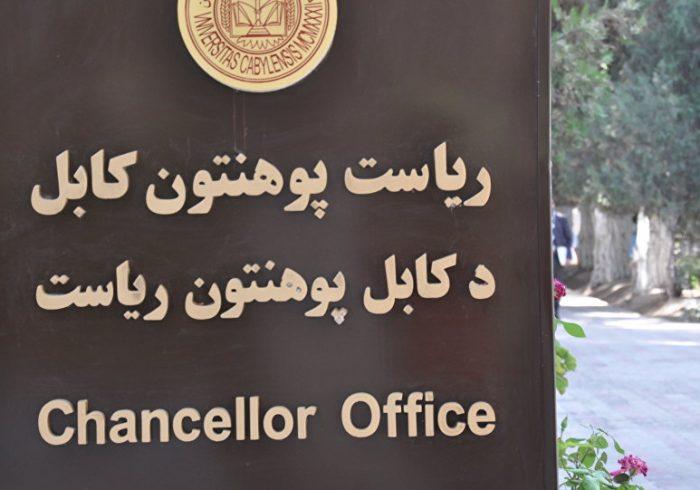 صدیق صدیقی از بازگشایی دانشگاهها خبر داد
