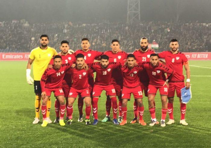 تاریخ برگزاری رقابت های افغانستان در انتخابی جام جهانی مشخص شد