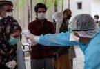 نمایشگاه عکس / افغانستان و پاندمی کرونا