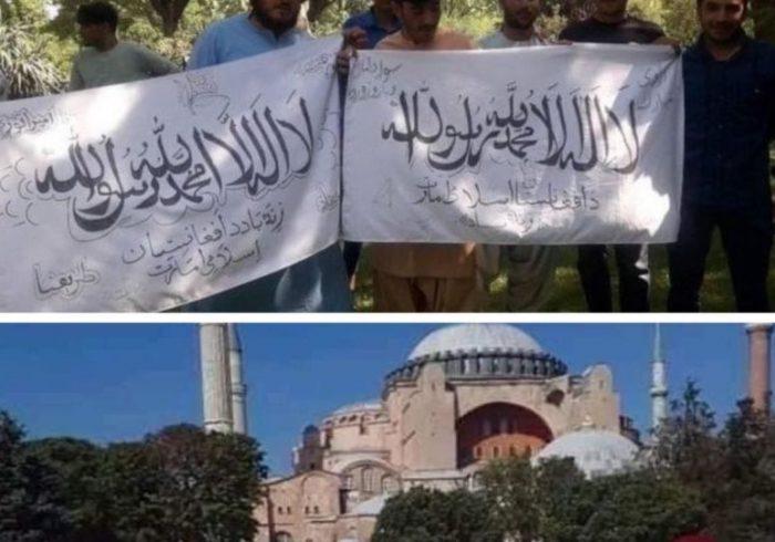 بازداشت حامیان طالبان در ایران