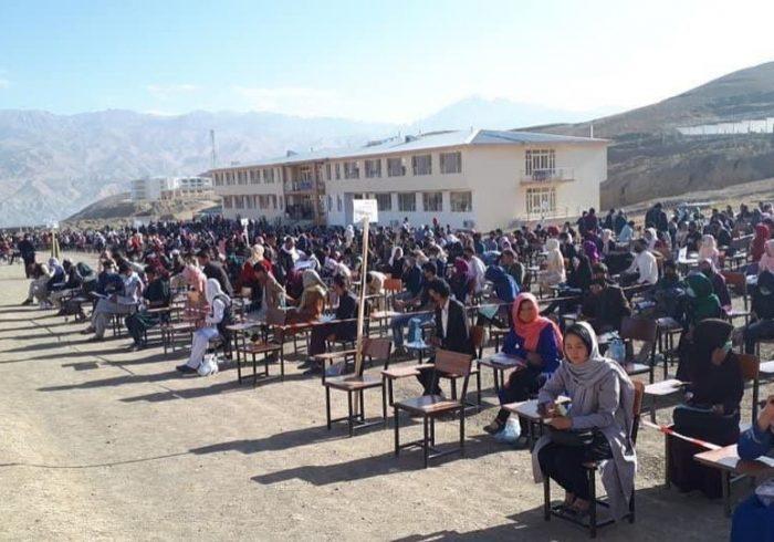 برگزاری امتحان کانکور در سایه تدابیر شدید بهداشتی در بامیان