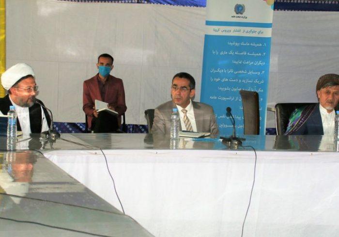 دیدار سرپرست وزارت صحت عامه افغانستان با اعضای کمیسیون برگزاری مراسم عاشورا