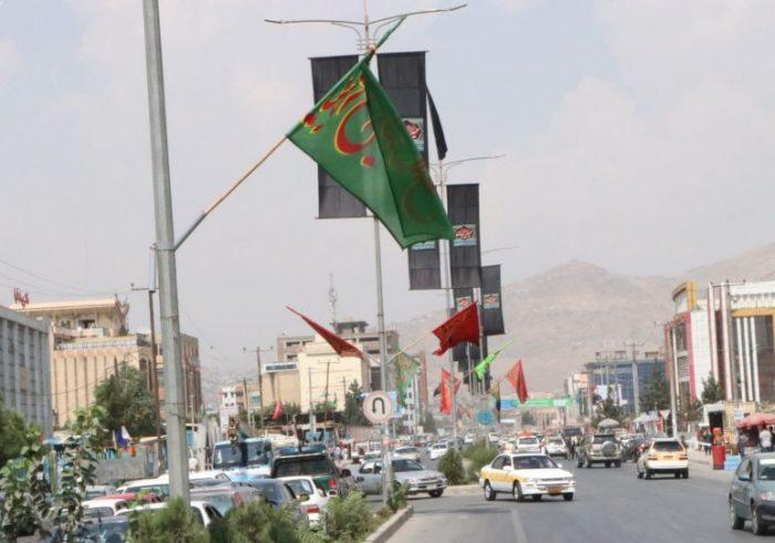"""روز یکشنبه """" ۹ سنبله """" در سراسر افغانستان رخصتی اعلام شد"""