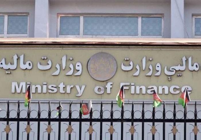 عواید داخلی در سال جاری نزدیک به ۹۹ میلیارد افغانی رسیده است