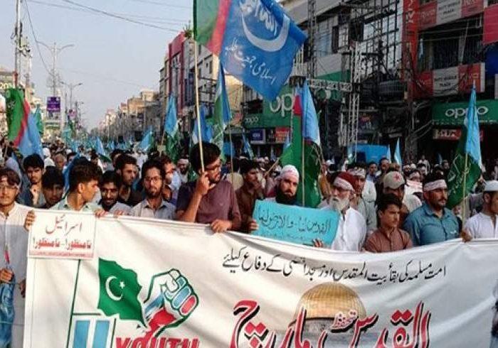 هزاران پاکستانی علیه امارات تظاهرات کردند