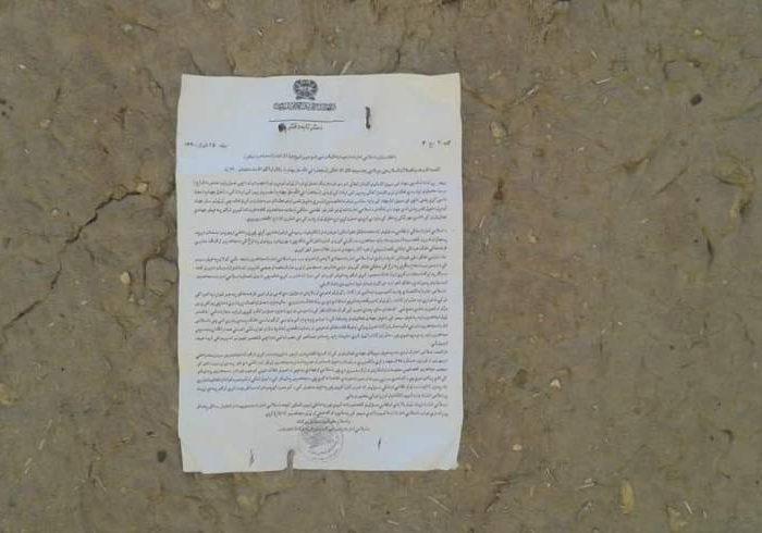 جنگ نرم طالبان غور با پخش شبنامه هاL