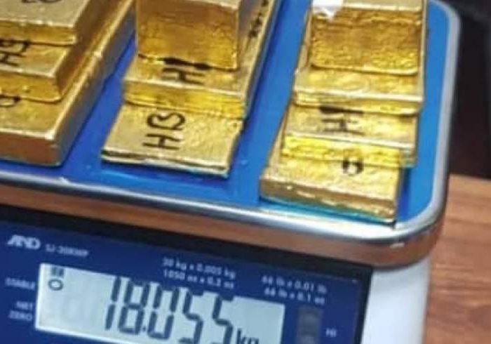 سه نفر به اتهام قاچاق ۱۸ کیلوگرام طلا در میدان هوایی کابل بازداشت شدند