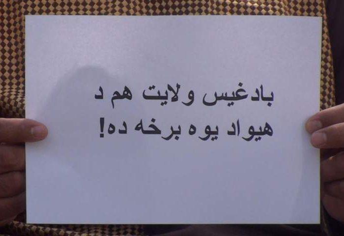 اعتراض جوانان بادغیسی در هرات؛ طالبان راههای مواصلاتی بادغیس به ولسوالیهای را مسدود کرده است