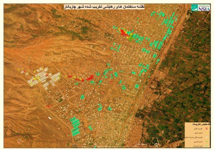 تصاویر ماهوارهای از سیلاب پروان: نزدیک به یکهزار خانه آسیب دیده است