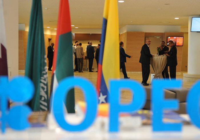 اوپک کاهش شدید را برای تقاضای نفت پیش بینی کرد