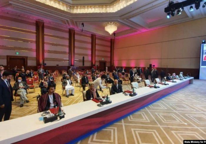 نشست عمومی مراسم مقدماتی مذاکرات صلح به پایان رسید