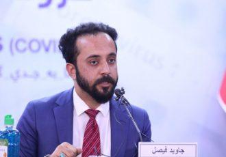جاوید فیصل بهعنوان مشاور سیاسی دفتر شورای امنیت ملی تعین گردید