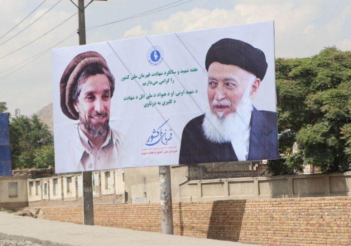 ممنوع شدن حمل سلاح در مراسم بزرگداشت از هفتهی شهید