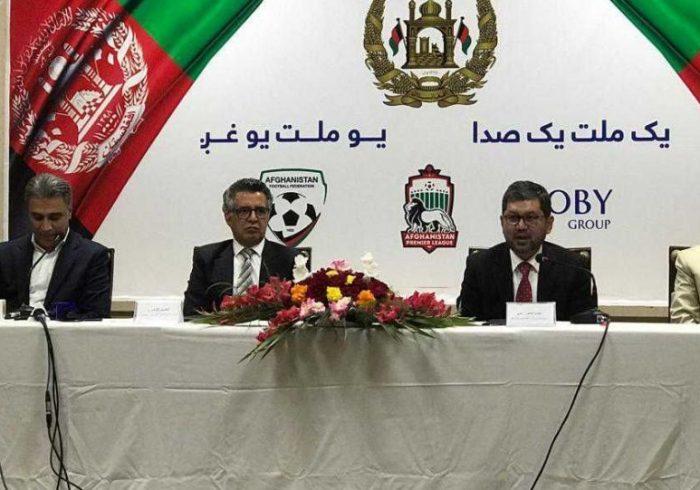 فصل نهم لیگ برتر فوتبال افغانستان با حمایت دولت برگزار میشود