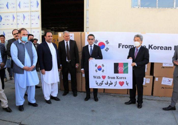یک محموله کمکهای صحی کوریای جنوبی تحویل وزارت صحت افغانستان شد