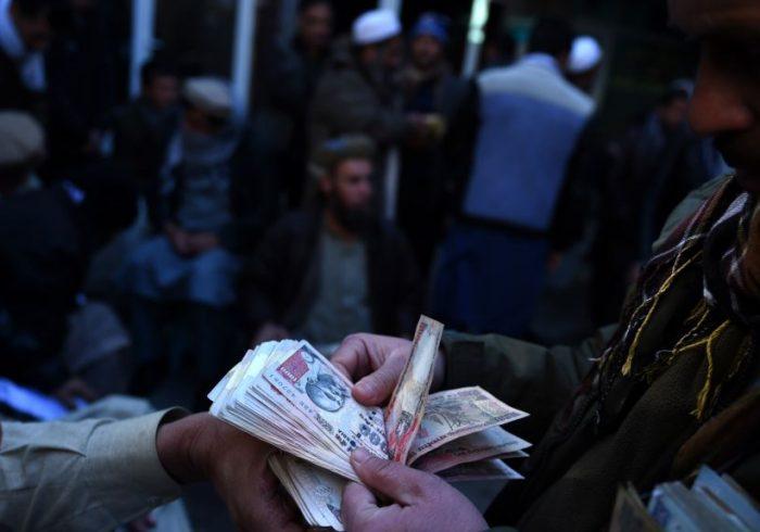 با آغاز مذاکرات صلح ارزش پول افغانی افزایش یافته است