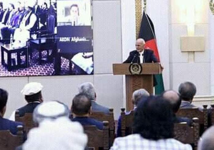 فدراسیون اتاقهای افغانستان افتتاح شد