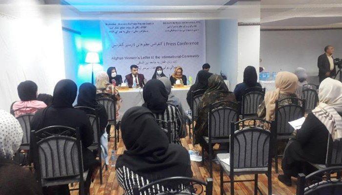 فعالان حقوق زن: سهلانگاری حکومت در برابر حفظ حقوق زنان در مذاکرات صلح قابل قبول نیست