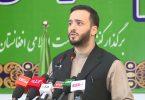 سخنرانی طارق نور در بزرگداشت روز شهید