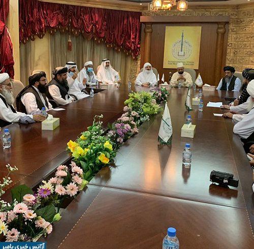 رئیس نهاد جهانی علمای اسلام با هیئت مذاکره کننده طالبان دیدار کرد