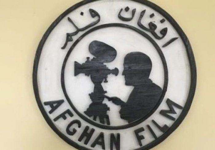 افغان فیلم: نخستین جشنوارۀ فیلم «لاجورد» تا یک ماه دیگر در کابل برگزار میشود