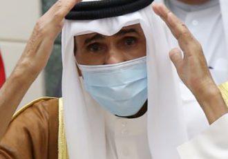امیر جدید کویت سوگند وفاداری یاد کرد