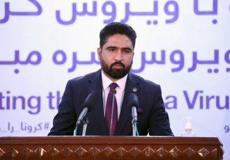 وزارت داخله: حمله غور، جنایت جنگی است