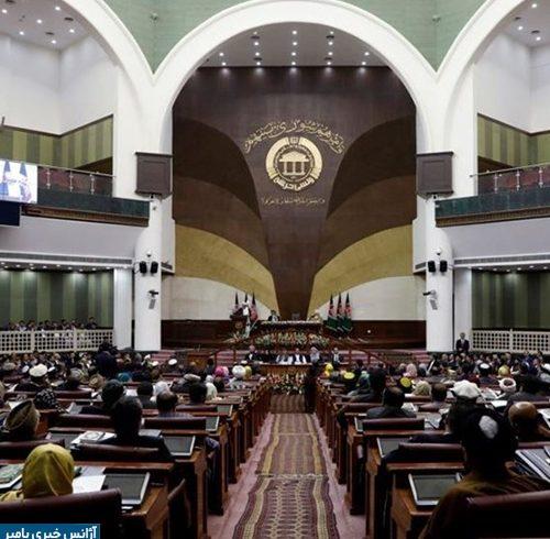 انتقاد پارلمان افغانستان از خودسری نیروهای وابسته به سازمان سیا در کابل