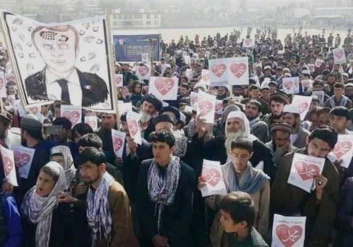 """شعار """"مرگ بر فرانسه"""" در تظاهرات مردم افغانستان"""