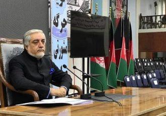 عبدالله: تحمیل امارت طالبان در هیچ حالتی برای مردم افغانستان پذیرفتنی نیست