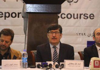 گفتمان گزارشگری صلح، نقش رسانه ها در پروسه صلح افغانستان