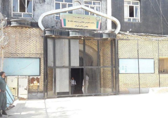 یک زندانی در زندان مرکزی هرات خودش را آتش زد