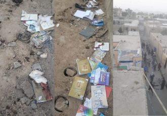 حمله غرب کابل؛ کمیسیون حقوق بشر خواستار تحقیق شد