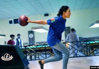 تلاش افغانستان برای اشتراک در بازیهای آسیایی باولینگ ۲۰۲۱