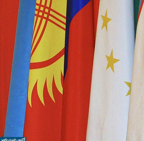 ارمنستان خواستار لغو عضویت افغانستان در سازمان پیمان امنیت جمعی شد