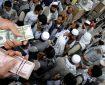صندوق بینالمللی پول: افغانستان در سال ۲۰۲۱ چهار درصد رشد اقتصادی خواهد داشت